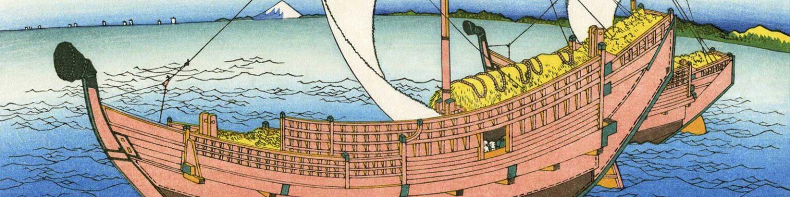 現代の北前船
